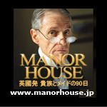 Manor_b_2