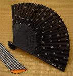Fan_a